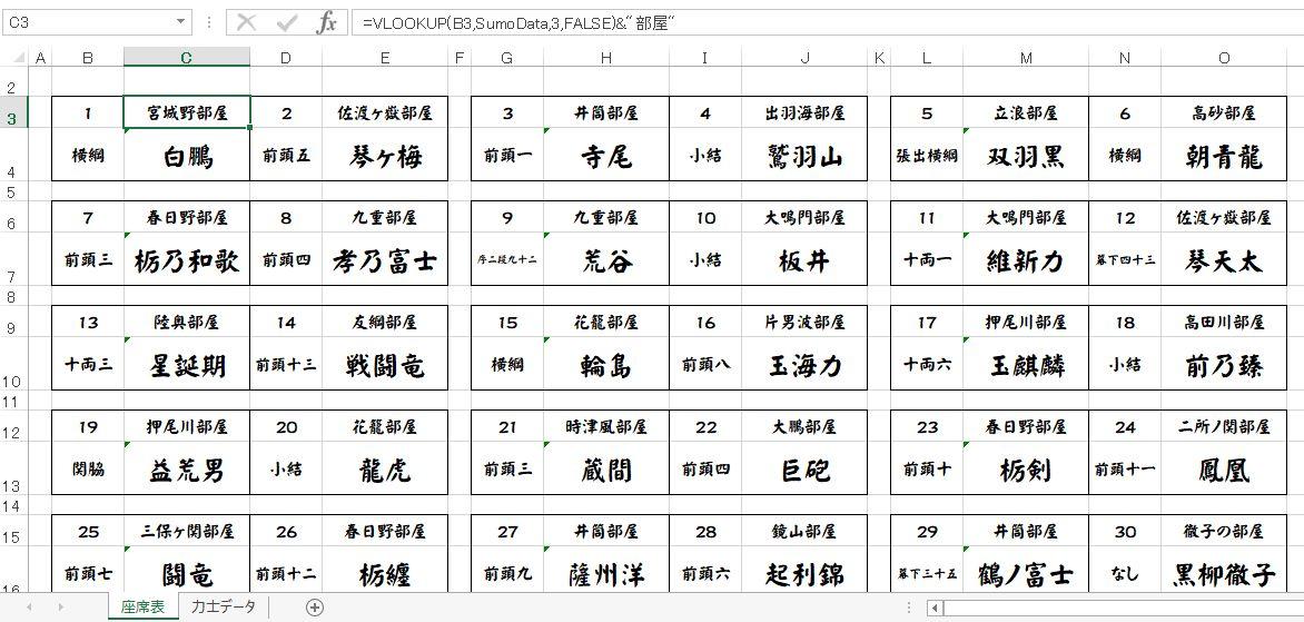 f:id:akashi_keirin:20190727090517j:plain