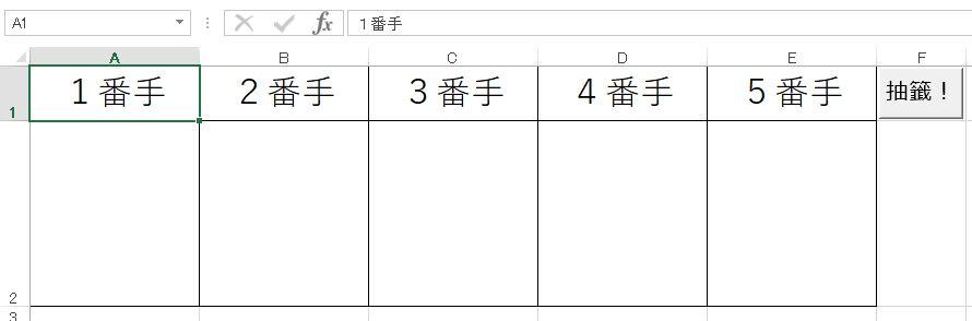 f:id:akashi_keirin:20190803110342j:plain