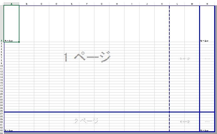 f:id:akashi_keirin:20190815075515j:plain
