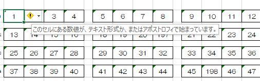 f:id:akashi_keirin:20190829170610j:plain