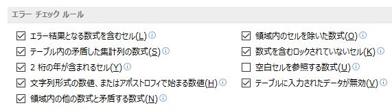 f:id:akashi_keirin:20190829170614j:plain