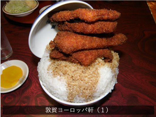 f:id:akashi_keirin:20190907225144j:plain