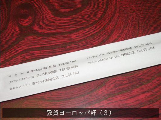 f:id:akashi_keirin:20190907225152j:plain