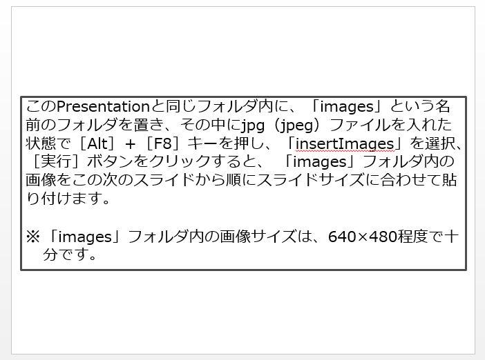 f:id:akashi_keirin:20190908125907j:plain