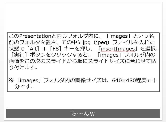 f:id:akashi_keirin:20190908125910j:plain