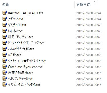 f:id:akashi_keirin:20190908204830j:plain