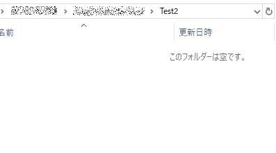 f:id:akashi_keirin:20190914105741j:plain