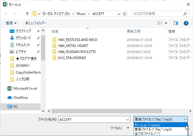 f:id:akashi_keirin:20190923070217j:plain