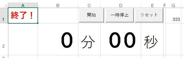 f:id:akashi_keirin:20190923084614j:plain