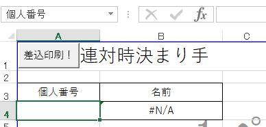 f:id:akashi_keirin:20190929181506j:plain