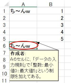 f:id:akashi_keirin:20191004220443j:plain