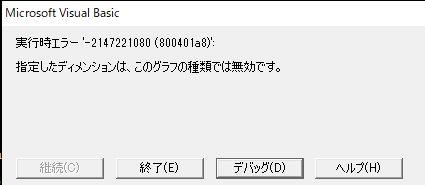f:id:akashi_keirin:20191012084300j:plain
