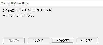 f:id:akashi_keirin:20191012084304j:plain