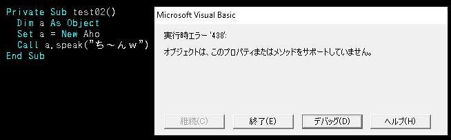 f:id:akashi_keirin:20191019123258j:plain