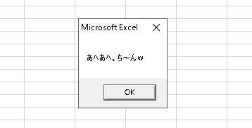 f:id:akashi_keirin:20191019123304j:plain