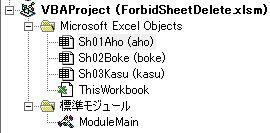 f:id:akashi_keirin:20191022173314j:plain