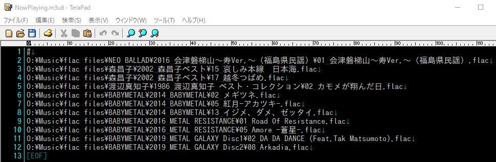 f:id:akashi_keirin:20191104090654j:plain