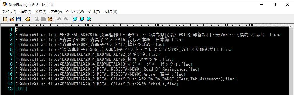 f:id:akashi_keirin:20191104195336j:plain