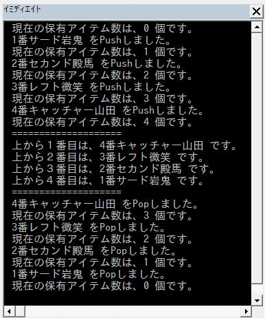 f:id:akashi_keirin:20191115080757j:plain