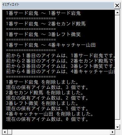 f:id:akashi_keirin:20191117155150j:plain