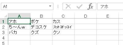 f:id:akashi_keirin:20191215141734j:plain