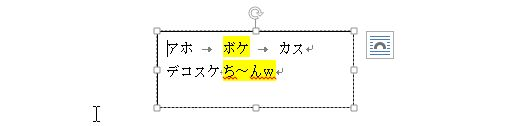 f:id:akashi_keirin:20191227075113j:plain