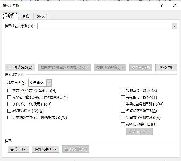 f:id:akashi_keirin:20191229145422j:plain