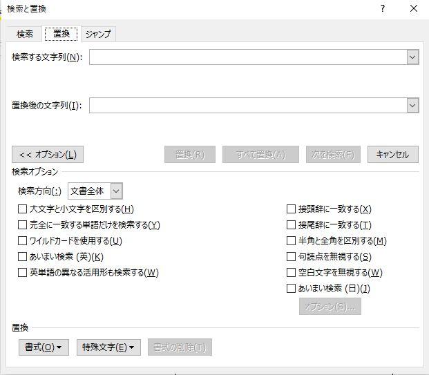 f:id:akashi_keirin:20191229145425j:plain