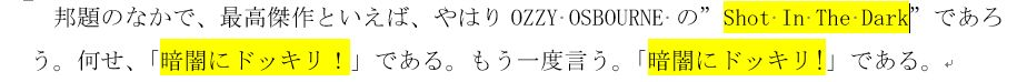 f:id:akashi_keirin:20191229145434j:plain