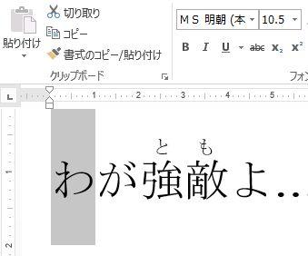 f:id:akashi_keirin:20200125205424j:plain