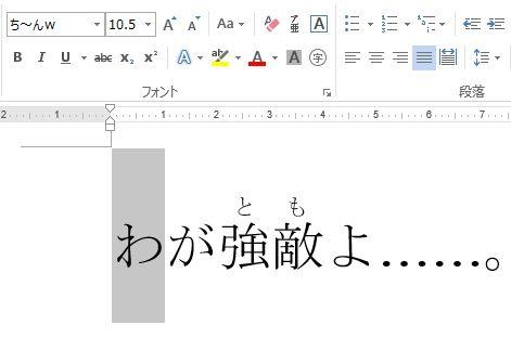 f:id:akashi_keirin:20200125205427j:plain
