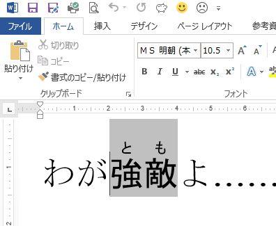 f:id:akashi_keirin:20200127081511j:plain