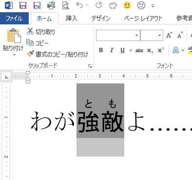 f:id:akashi_keirin:20200127081513j:plain