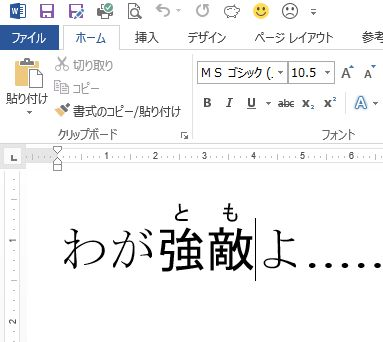 f:id:akashi_keirin:20200127081527j:plain