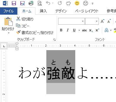 f:id:akashi_keirin:20200127081529j:plain