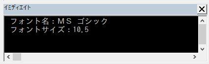 f:id:akashi_keirin:20200127081532j:plain