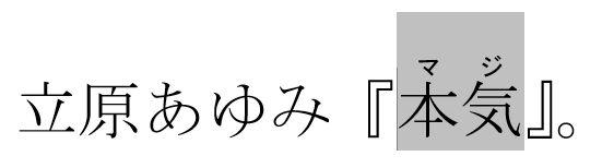 f:id:akashi_keirin:20200202003315j:plain