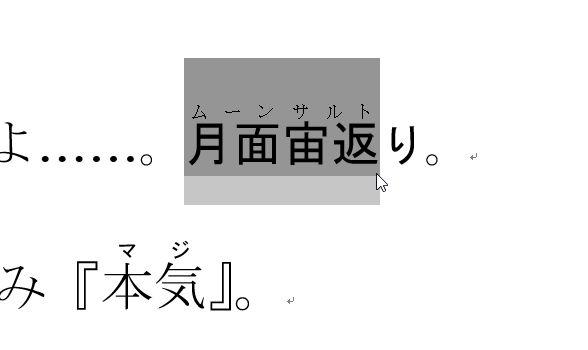 f:id:akashi_keirin:20200204075706j:plain