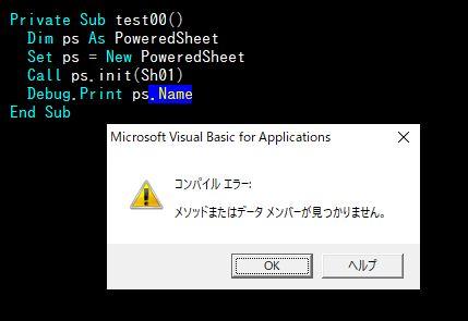 f:id:akashi_keirin:20200214074208j:plain