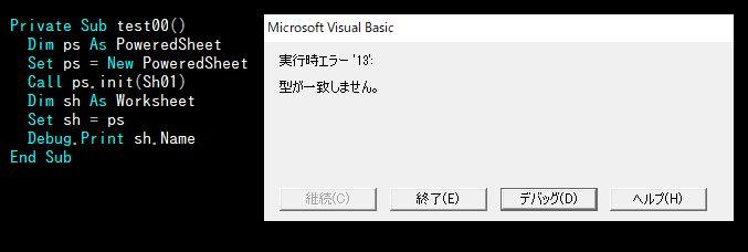 f:id:akashi_keirin:20200214074211j:plain