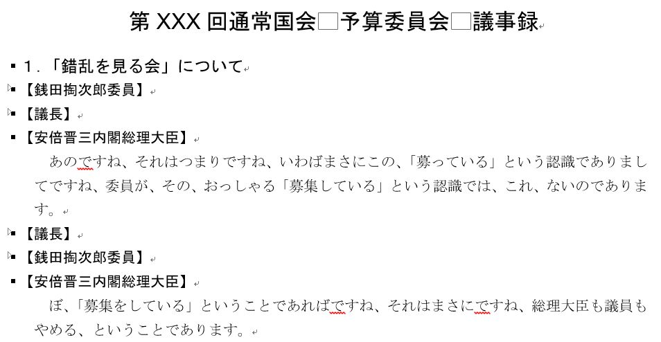 f:id:akashi_keirin:20200218203807j:plain