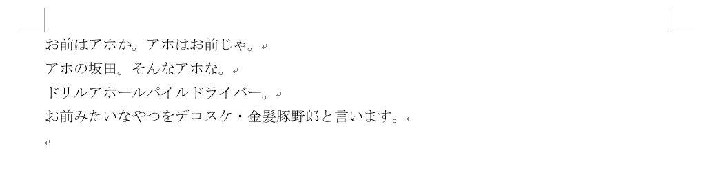 f:id:akashi_keirin:20200219075242j:plain