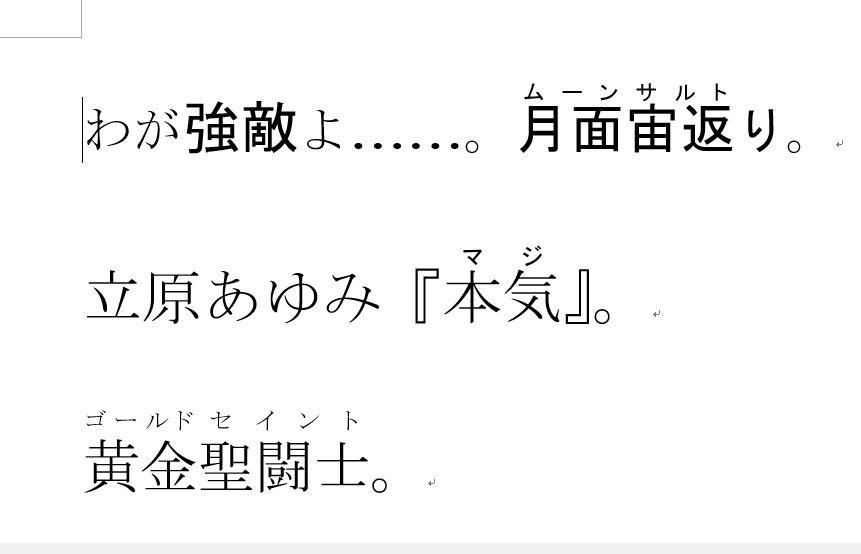 f:id:akashi_keirin:20200227075306j:plain