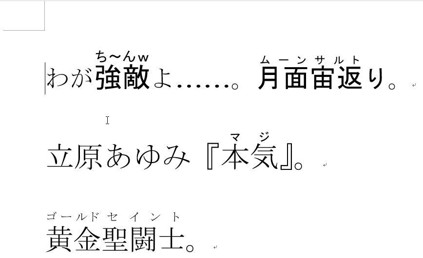 f:id:akashi_keirin:20200227075308j:plain