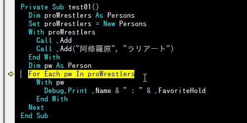 f:id:akashi_keirin:20200229141012j:plain