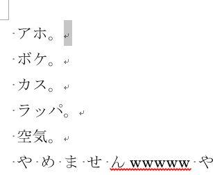 f:id:akashi_keirin:20200308091738j:plain