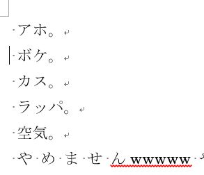 f:id:akashi_keirin:20200308091741j:plain