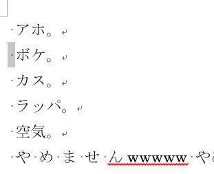 f:id:akashi_keirin:20200308091745j:plain