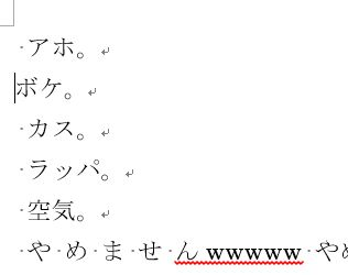 f:id:akashi_keirin:20200308091747j:plain