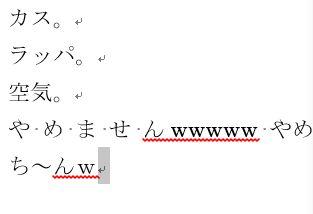f:id:akashi_keirin:20200308091932j:plain